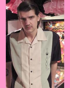 The Drew Shirt